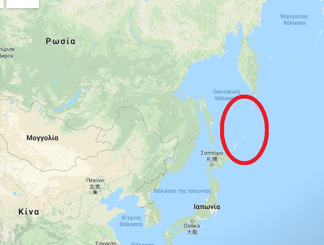 Μόσχα και Τόκιο θα έχουν συνομιλίες για τις Κουρίλες νήσους στις 10 Μαΐου