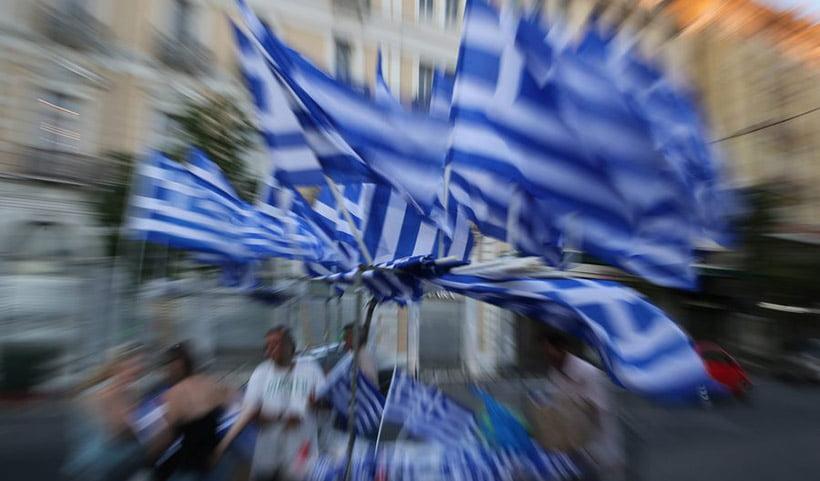 Η Αλβανία, η Ελλάδα και η Εθνική Ελληνική Μειονότητα