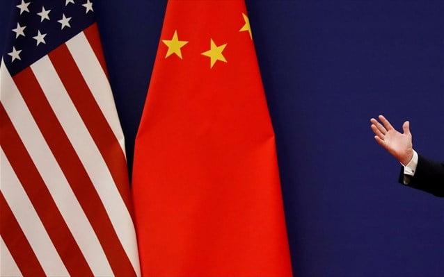 Υφυπουργός Εξωτερικών Κίνας: Απροκάλυπτη «οικονομική τρομοκρατία» από τις ΗΠΑ