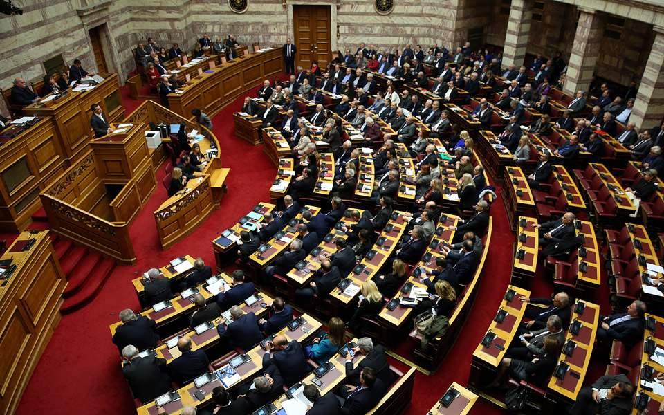 Απάντηση στις σκληρές δηλώσεις του Ερντογάν έδωσε το ΥΠΕΞ καταδικάζοντας τις τουρκικές προκλήσεις