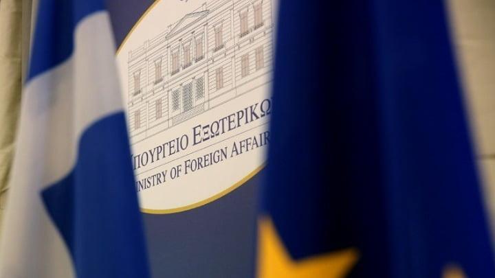 ΥΠΕΞ: Ο σεβασμός των δικαιωμάτων της Ελληνικής Εθνικής Μειονότητας συνδέεται άμεσα με την ευρωπαϊκή προοπτική της Αλβανίας