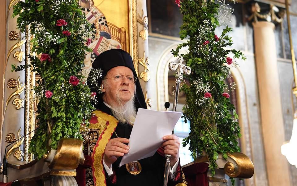 Βολές του Οικ. Πατριάρχη κ.κ. Βαρθολομαίου κατά Πατριαρχείου της Μόσχας