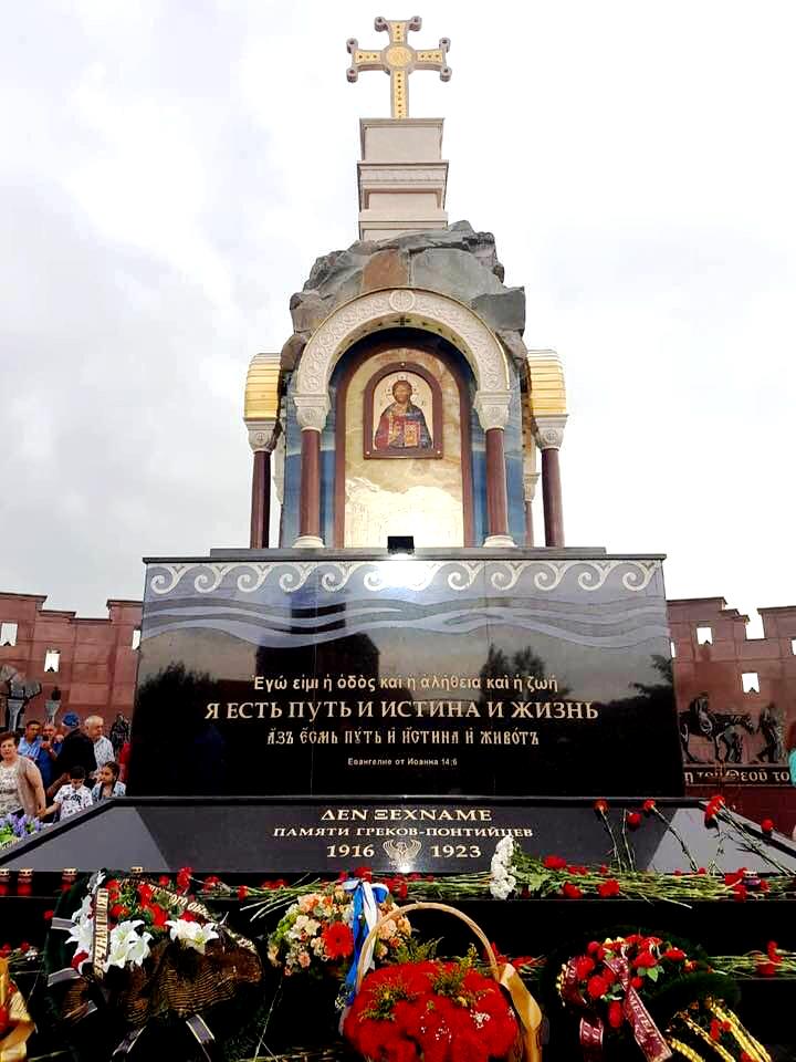 Το επιβλητικό Μνημείο για τη Γενοκτονία των Ποντίων για το οποίο δεν ακούσαμε τίποτα στην Ελλάδα
