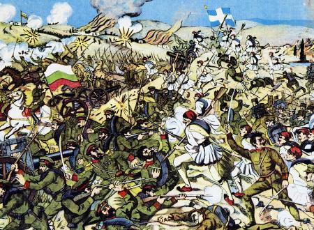 Η έναρξη του Β' Βαλκανικού Πολέμου