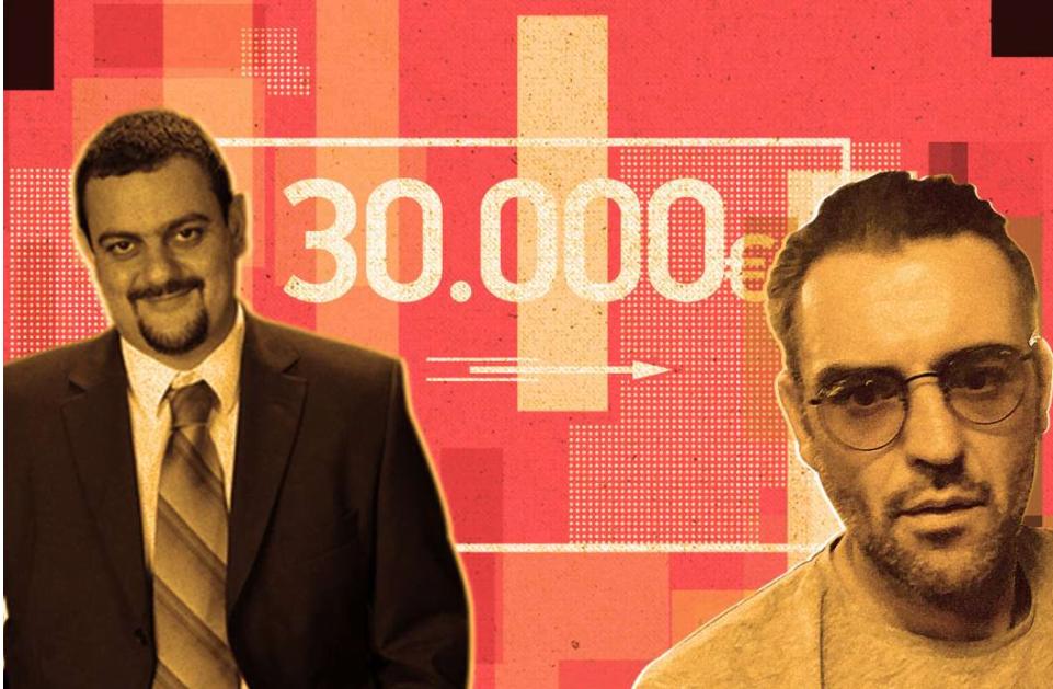 Γιατί ο Αρτεμίου έστειλε 30.000 ευρώ στον «Μανόλο του Παππά»;