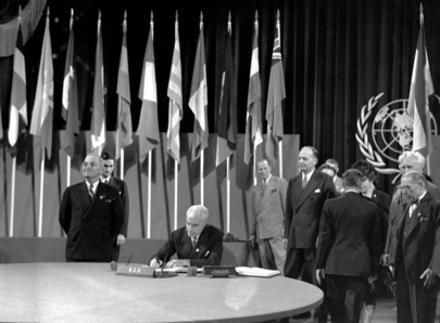 Η υπογραφή του καταστατικού χάρτη του ΟΗΕ