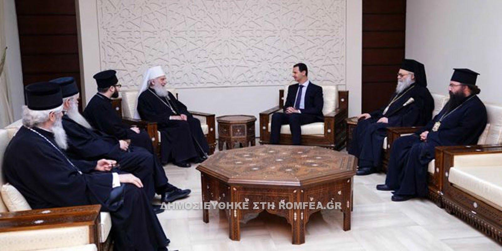 Στον Πρόεδρο της Συρίας Άσαντ o Πατριάρχης Σερβίας