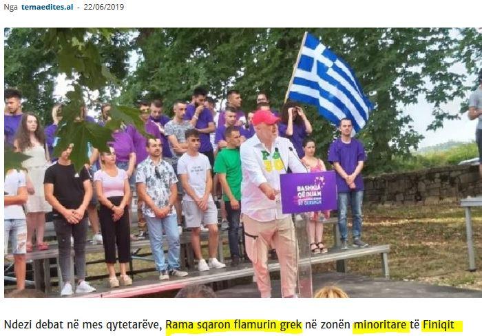 Φοινίκη:Ο Ράμα δίνει εξηγήσεις για την παρουσία της ελληνικής σημαίας στην ομιλία του