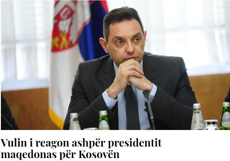 Έντονη αντίδραση του ΥΠΑΜ Σερβίας προς τον πρόεδρο των Σκοπίων για δηλώσεις του
