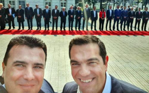 Κυβέρνηση ΣΥΡΙΖΑ: Προσέβαλε το παρελθόν μας, υπονόμευσε το μέλλον μας