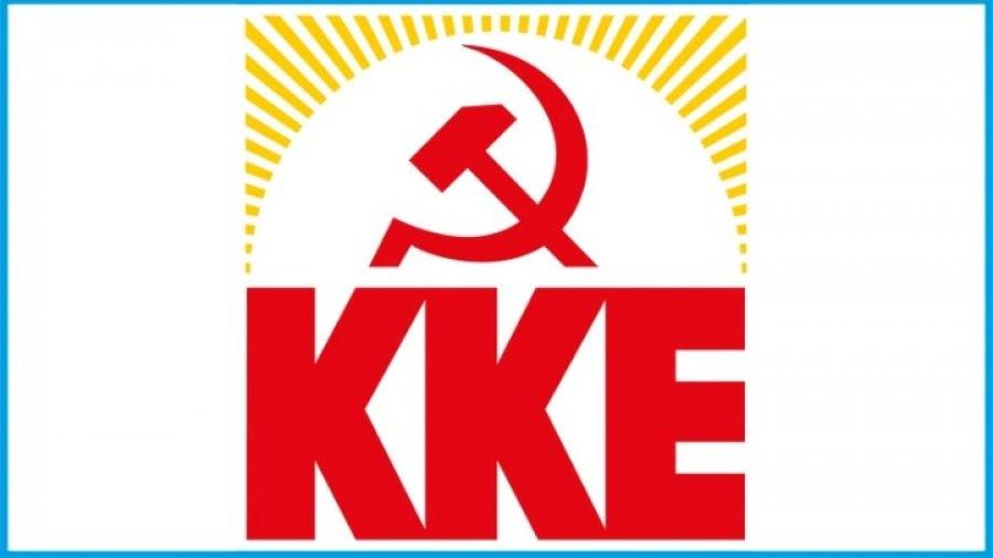 ΚΚΕ: Ο καβγάς ανάμεσα σε ΝΔ – ΣΥΡΙΖΑ για την ΕΡΤ, θυμίζει αυτό που λέει ο λαός «είπε ο γάιδαρος τον πετεινό κεφάλα»