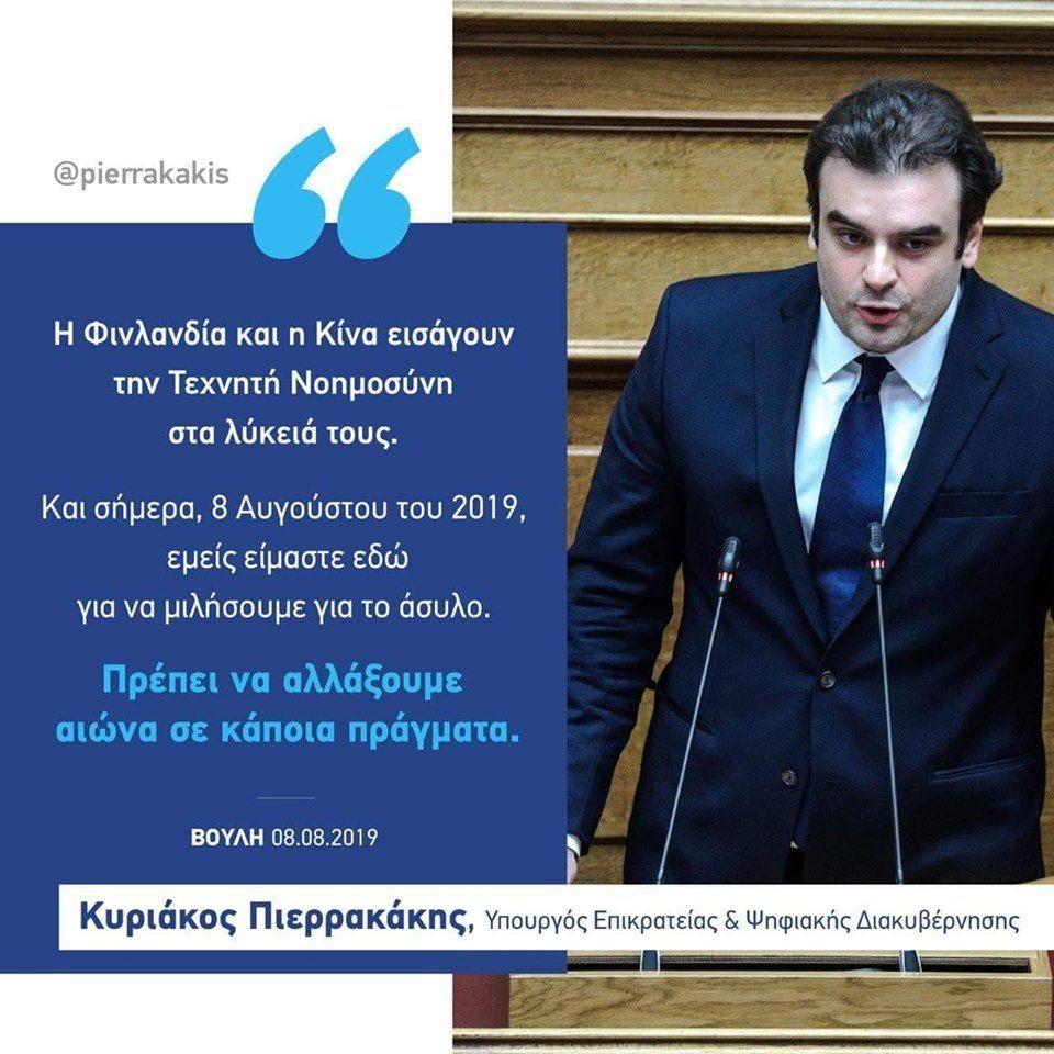 Γιατί περιφρονούν τα παιδιά που σπουδάζουν στην Ελλάδα;