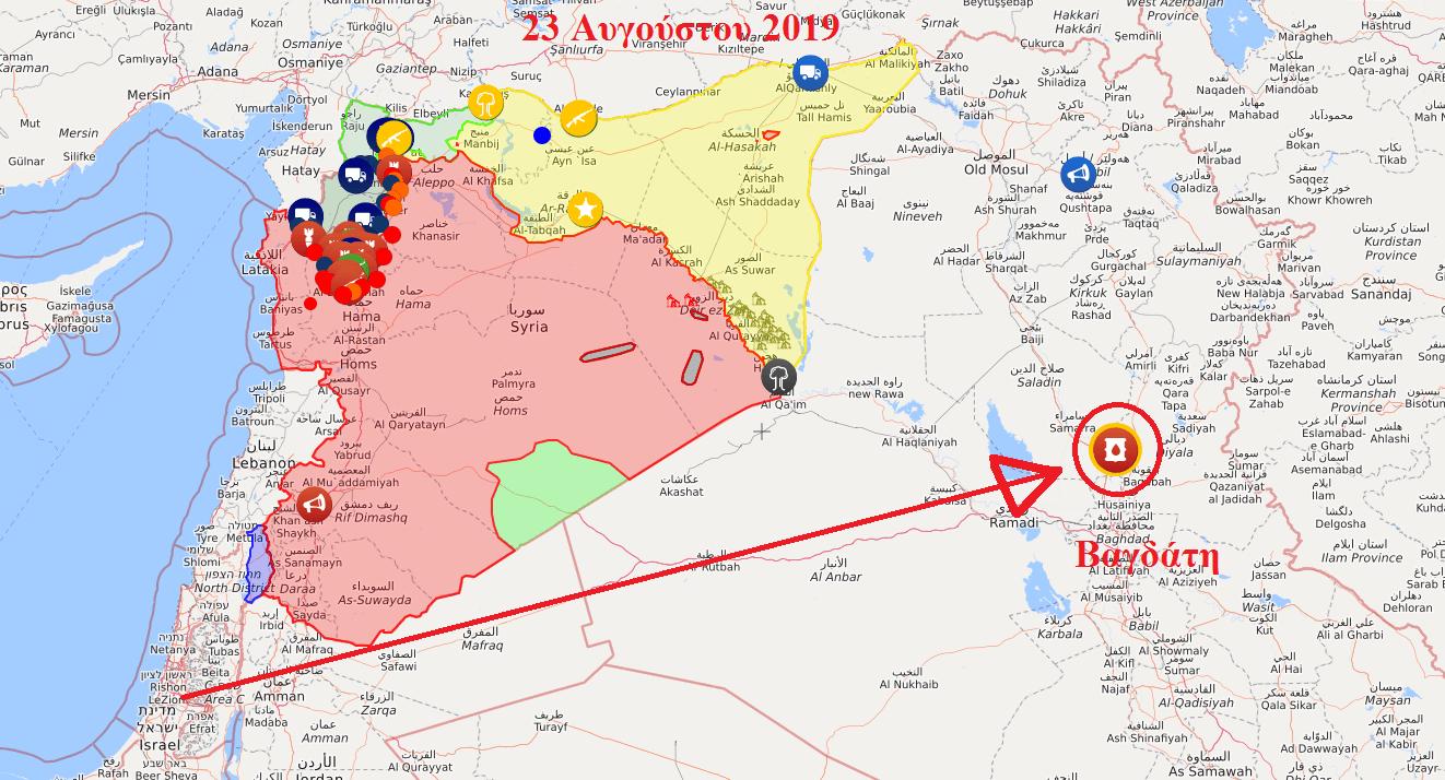 Αυτή είναι η αεροπορική βάση που βομβάρδισαν οι Ισραηλινοί πιλότοι στο Ιράκ (χάρτες)