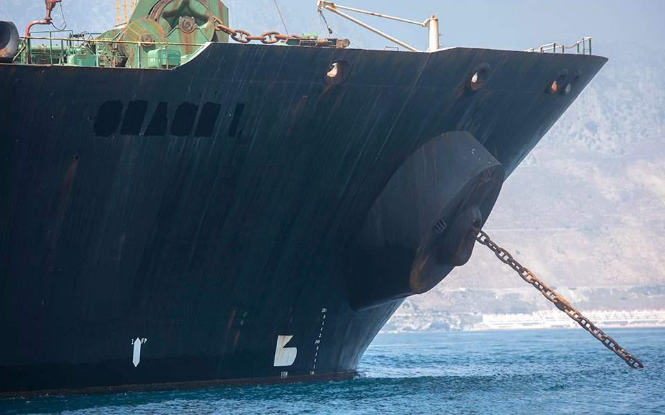 Γιβραλτάρ: Απορρίφθηκε το αμερικανικό αίτημα για σύλληψη του ιρανικού δεξαμενόπλοιου Grace 1