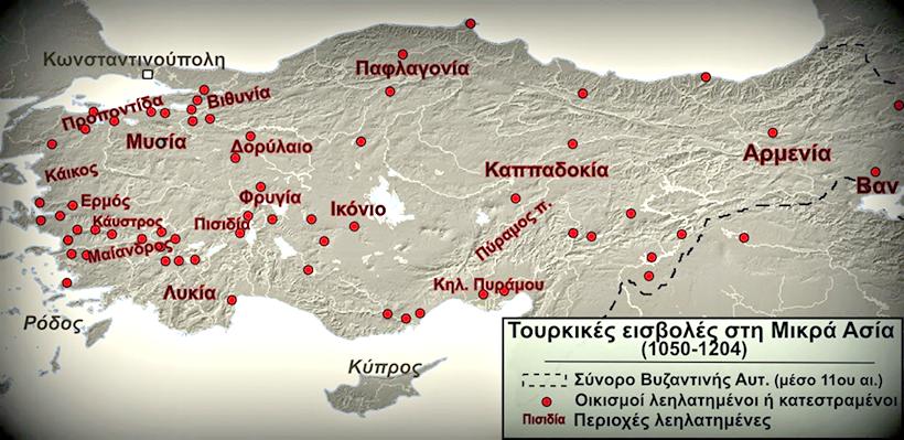 Έλληνες προσοχή! Οι Τούρκοι είναι σαν τις ύαινες, είναι η κατάρα και η μάστιγα της Μικράς Ασίας – Ιδού οι ιστορικές αποδείξεις