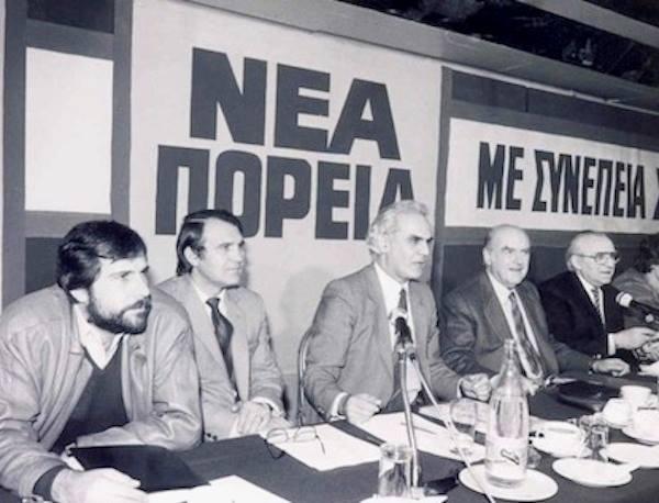 Το Τσερνόμπιλ της πολιτικής μας