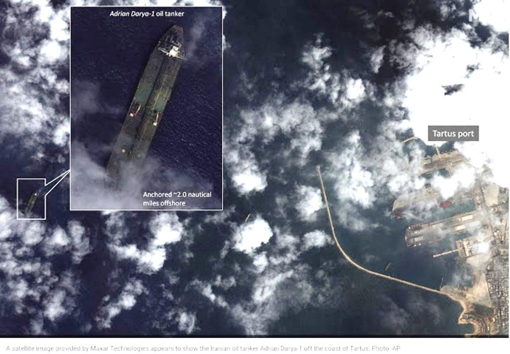 Το ιρανικό πετρελαιοφόρο Adrian Darya-1, αγκυροβόλησε ανοικτά της Ταρτούς