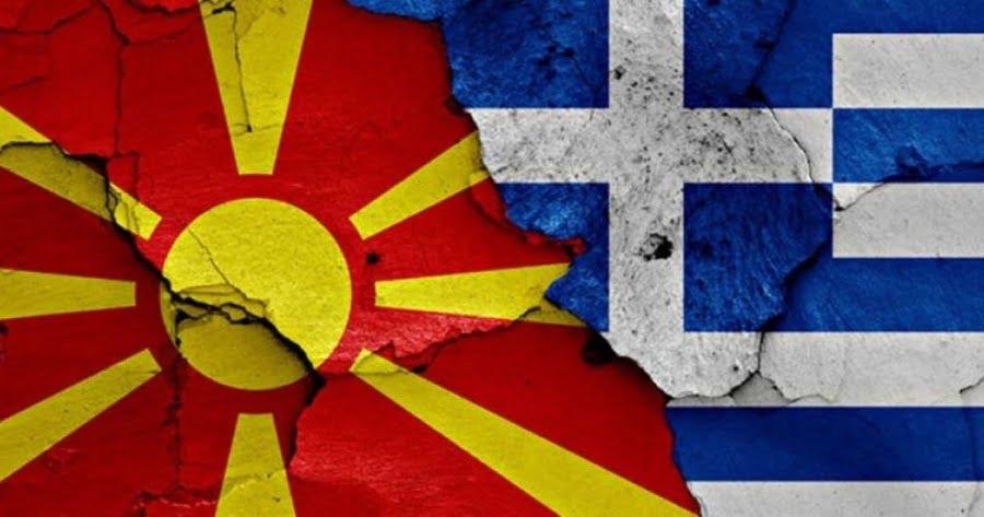 Γιώργος Ρωμανός: Δώδεκα λόγοι ακύρωσης της «Συμφωνίας των Πρεσπών»