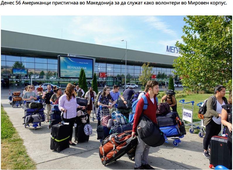 Νέα ομάδα «εθελοντών της ειρήνης» από τις ΗΠΑ έφθασε στα Σκόπια