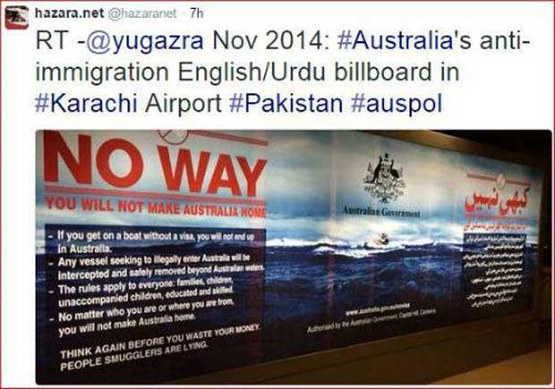 Διαβάστε το!!! Αυστραλία: Μοντέλο για τον Περιορισμό της Μετανάστευσης