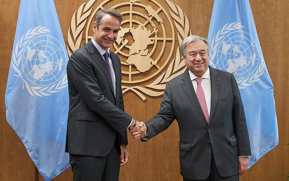 Κυπριακό και κλιματική αλλαγή στο επίκεντρο της συνάντησης Κυρ. Μητσοτάκη-Α. Γκουτέρες