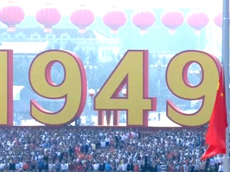 Κίνα: Εντυπωσιακή γιορτή για τα 70 χρόνια από την ανεξαρτησία της χώρας [video] – «Δεν υπάρχει καμία δύναμη που να μπορεί να ταρακουνήσει τα θεμέλια αυτού του σπουδαίου έθνους»