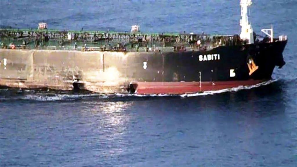 Ιράν – Χτυπημένο πετρελαιοφόρο στην Ερυθρά Θάλασσα: νέες αποκαλύψεις;