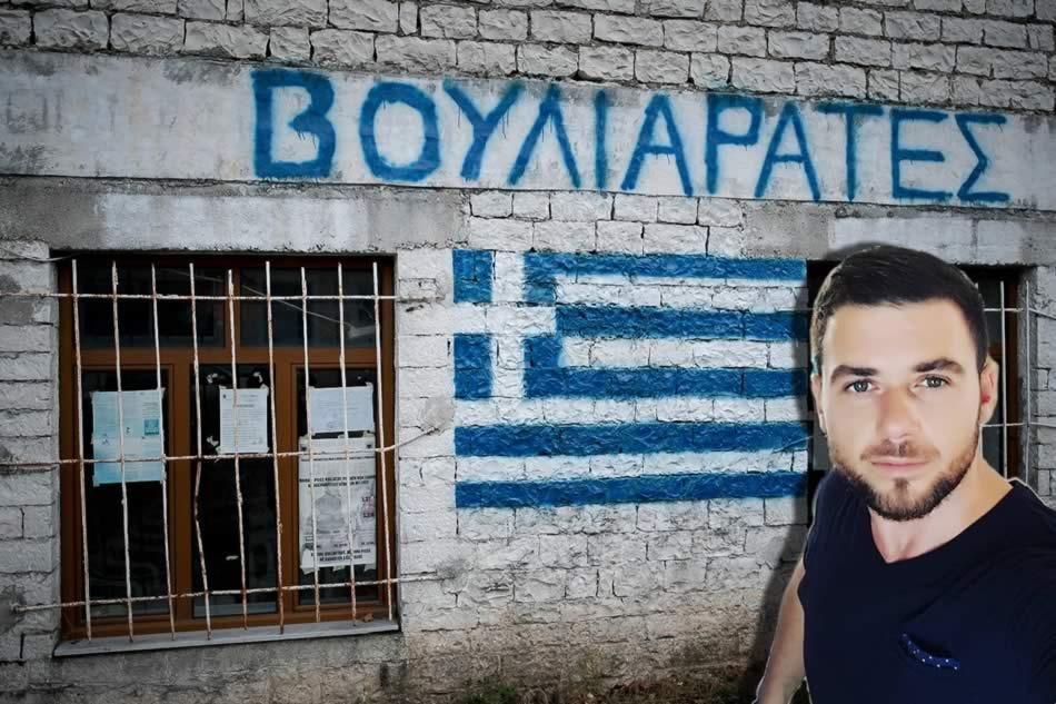 Οι Αλβανοί συνεχίζουν να κυνηγούν ότι θυμίζει τον Κωνσταντίνο Κατσίφα… (ΒΙΝΤΕΟ)