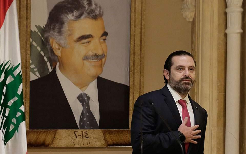 Παραιτείται ο πρωθυπουργός του Λιβάνου στον απήχο των αντικυβερνητικών διαδηλώσεων