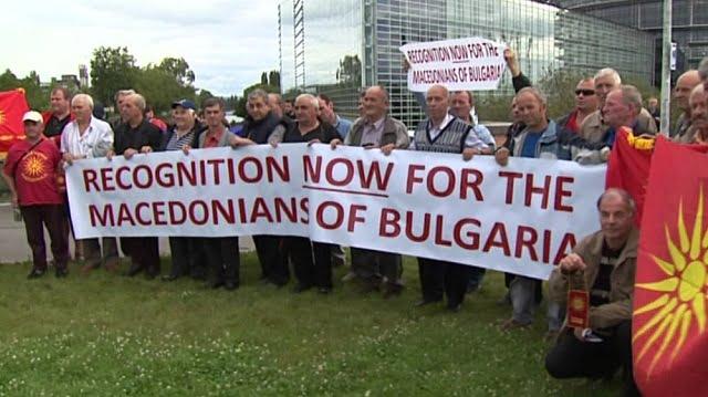Επιστολή διανοουμένων των Σκοπίων στην ΕΕ – καταγγέλλουν τις απαιτήσεις της Βουλγαρίας