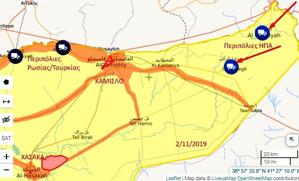 Το αμερικανικό βαθύ κράτος στασιάζει εναντίον του Λευκού Οίκου και στέλνει αμερικανικές δυνάμεις να περιπολούν στη Βόρεια Συρία