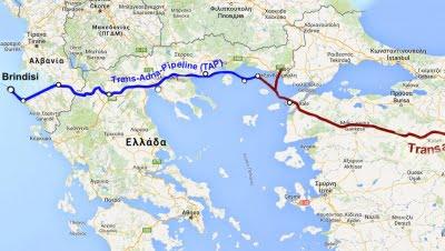 Ολοκληρώθηκε η κατασκευή του αγωγού φυσικού αερίου ΤΑΡ στην Ελλάδα – Σε δοκιμαστική λειτουργία αρχές Δεκεμβρίου