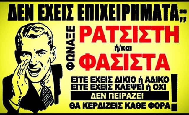 Η Σύγκλητος του Πανεπιστημίου Κρήτης υπερασπίστηκε το μέλος της.
