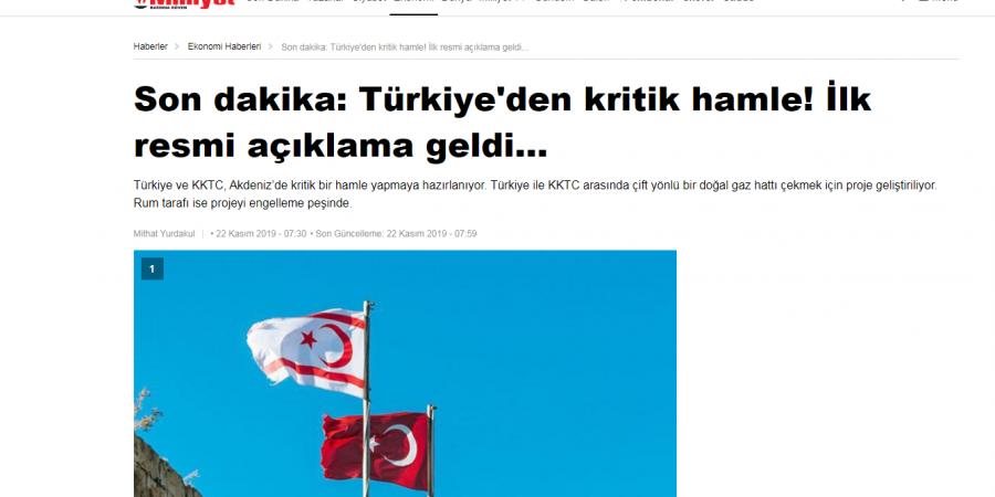 Milliyet: Σχέδιο αγωγού φυσικού αερίου από Τουρκία στα κατεχόμενα