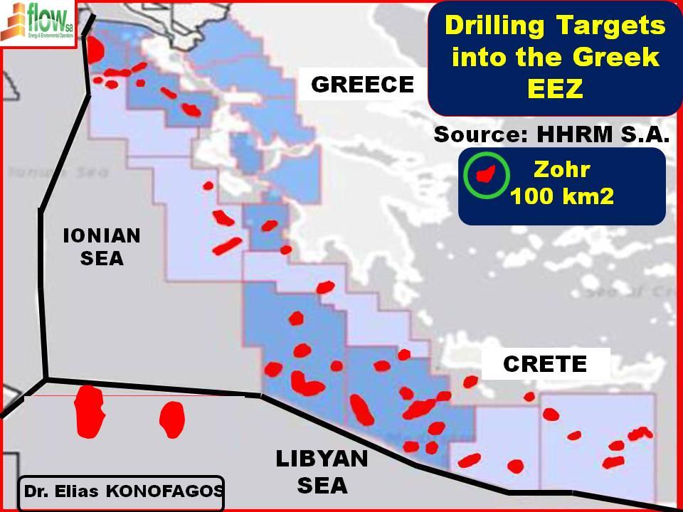 Δείτε τι κρύβεται πίσω από την (παράνομη) συμφωνία οριοθέτησης ΑΟΖ Τουρκίας-Λιβύης (2)