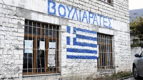Εθνική ανάγκη να γίνει ακριβής καταμέτρηση των Ελλήνων της Αλβανίας