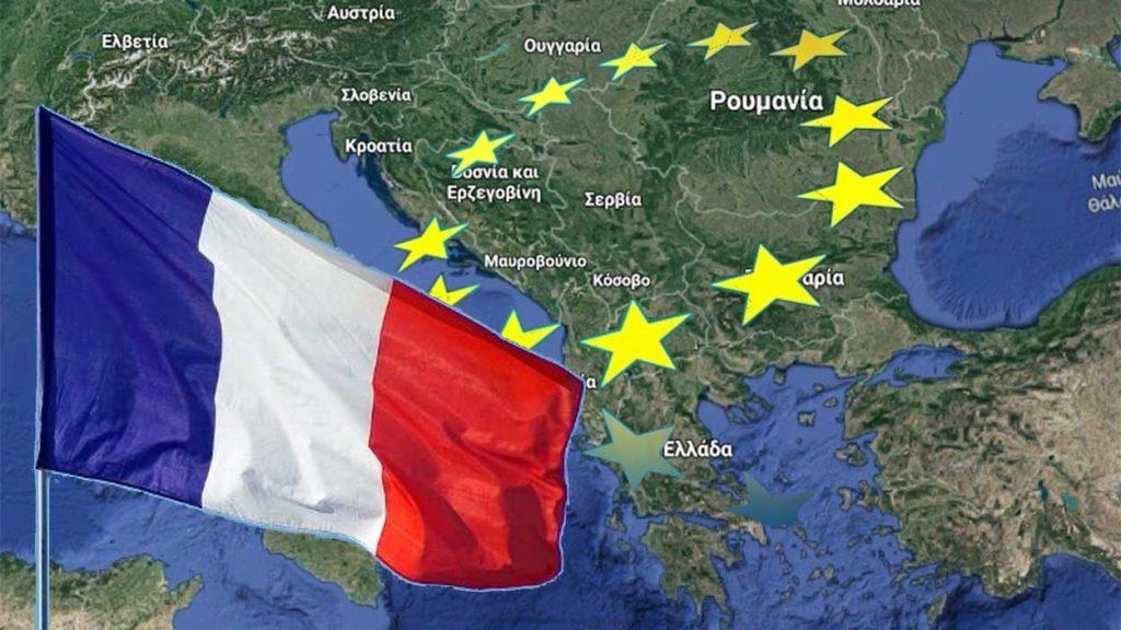 Η Γαλλική πρόταση για τα Βαλκάνια, πρόκληση για τον Ελληνισμό