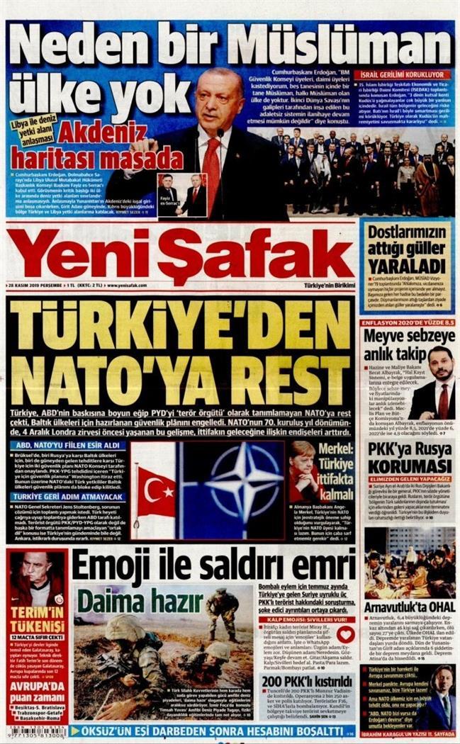 Έρχεται μεγάλη εθνική συμφορά – Ο Ερντογάν συναντήθηκε με τον πρωθυπουργό της Λιβύης, για οριοθέτηση υφαλοκρηπίδας