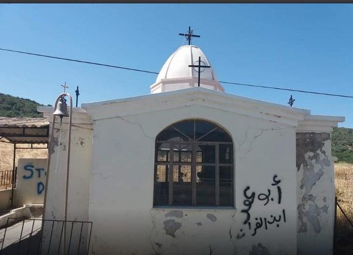 Τα γκράφιτι του Ισλάμ στην Λέσβο! Τί γράφουν;;