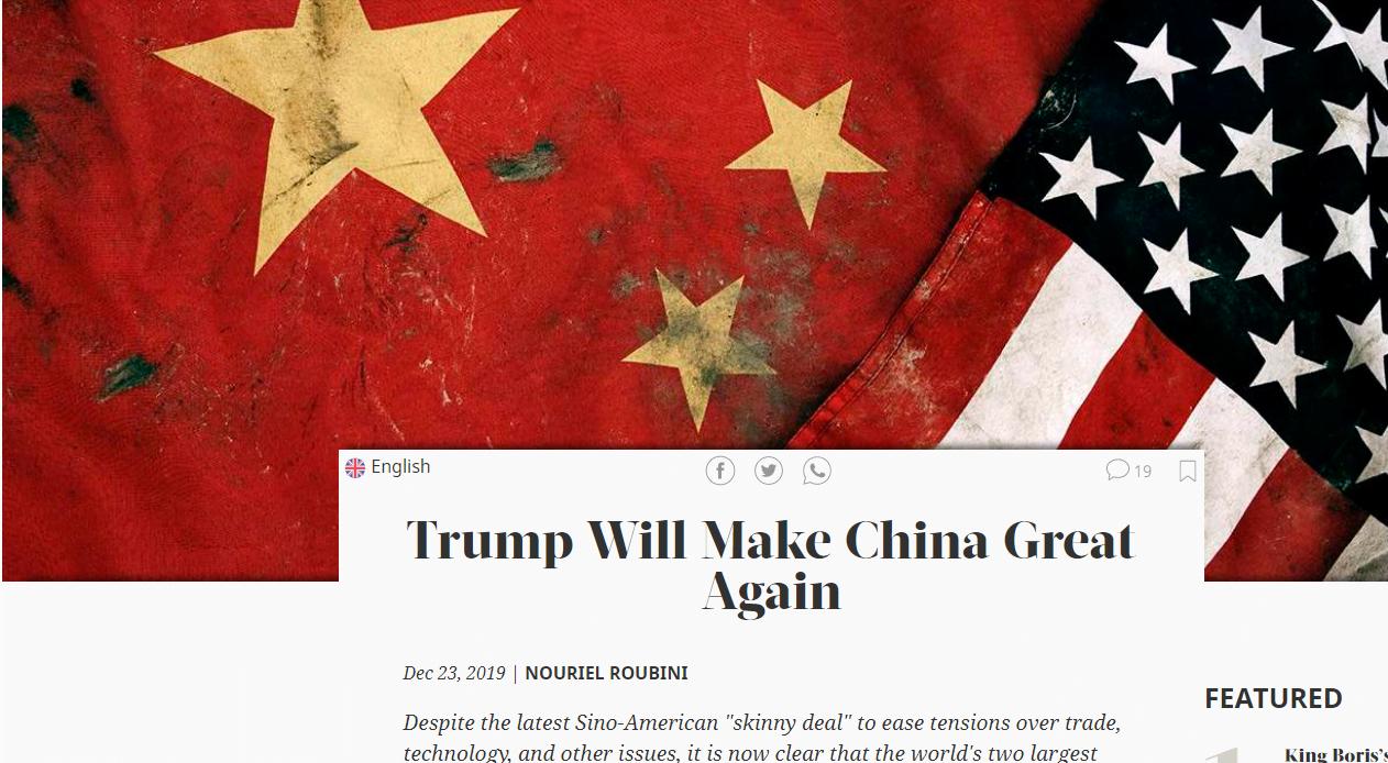 Ρουμπινί: Η Κίνα ακόμη πιο ισχυρή – χάρη στον Τραμπ