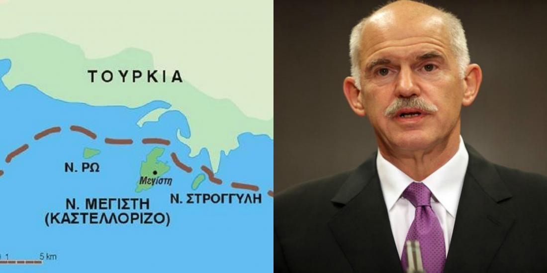 Καταγγελία-φωτιά του πρώην Κύπριου ΥΠΕΞ για τον Γιώργο Παπανδρέου