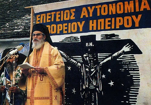 Η ημέρα που έφυγε ο «Υψιπετής Αετός» της Βορείου Ηπείρου