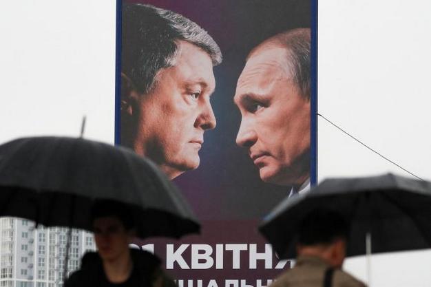 Οι ολιγάρχες που έχασαν την Ουκρανία και κέρδισαν την Ουάσινγκτον
