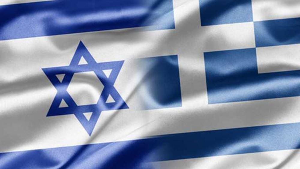 Το Ισραήλ επαναλαμβάνει τη στήριξή του στην Ελλάδα για τις θαλάσσιες ζώνες