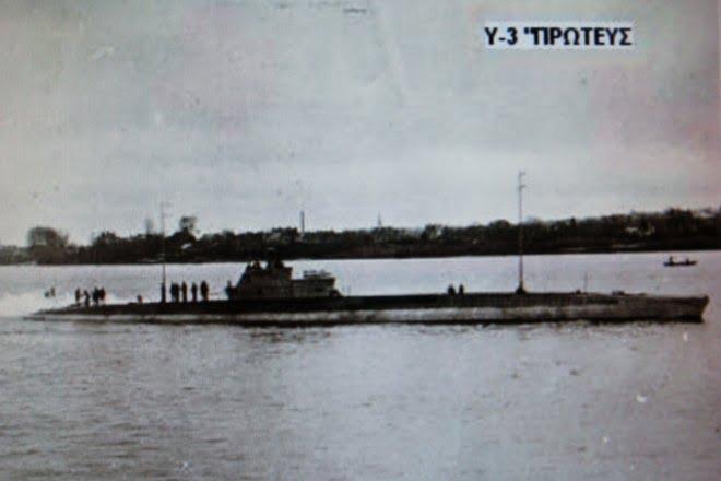 Το υποβρύχιο «Πρωτεύς» βυθίζει το ιταλικό οπλιταγωγό «Σαρδηνία»