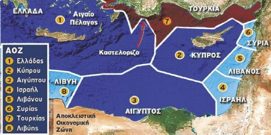 Όταν η Αθήνα «διέγραφε» ΑΟΖ Καστελορίζου για να μην ενοχλεί την Άγκυρα