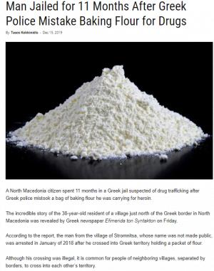 """Σκοπιανός """"έφαγε""""  11 μήνες φυλακή για κορν φλάουερ;"""