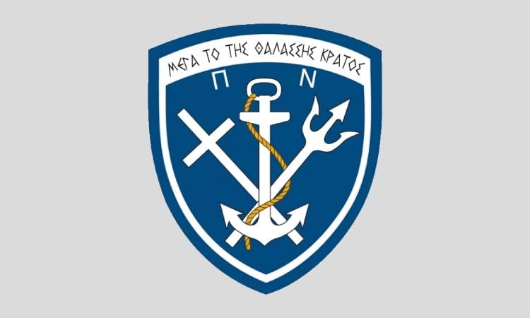 Επίσκεψη Κοινού σε Πολεμικά Πλοία στο πλαίσιο Εορτασμού Αγίου Νικόλαου – Προστάτη του Πολεμικού Ναυτικού