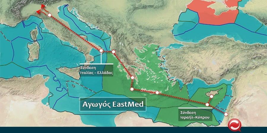 O EastMed στο «μάτι» του διεθνούς Τύπου – Κόστος, Τουρκία και Nord Stream 2