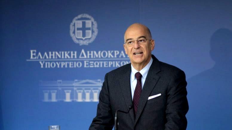 Διάσκεψη στη Θεσσαλονίκη από το ΥΠΕΞ για την ευρωπαϊκή προοπτική των Δυτικών Βαλκανίων